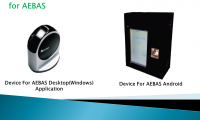 BioEnable BiometricAttendance Device for AEBAS